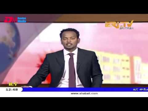 ERi-TV, Eritrea - Tigrinya News for March 21, 2019