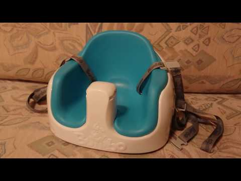 Bumbo Multi Seat Review / Quick Overview – Bumbo Baby Chair