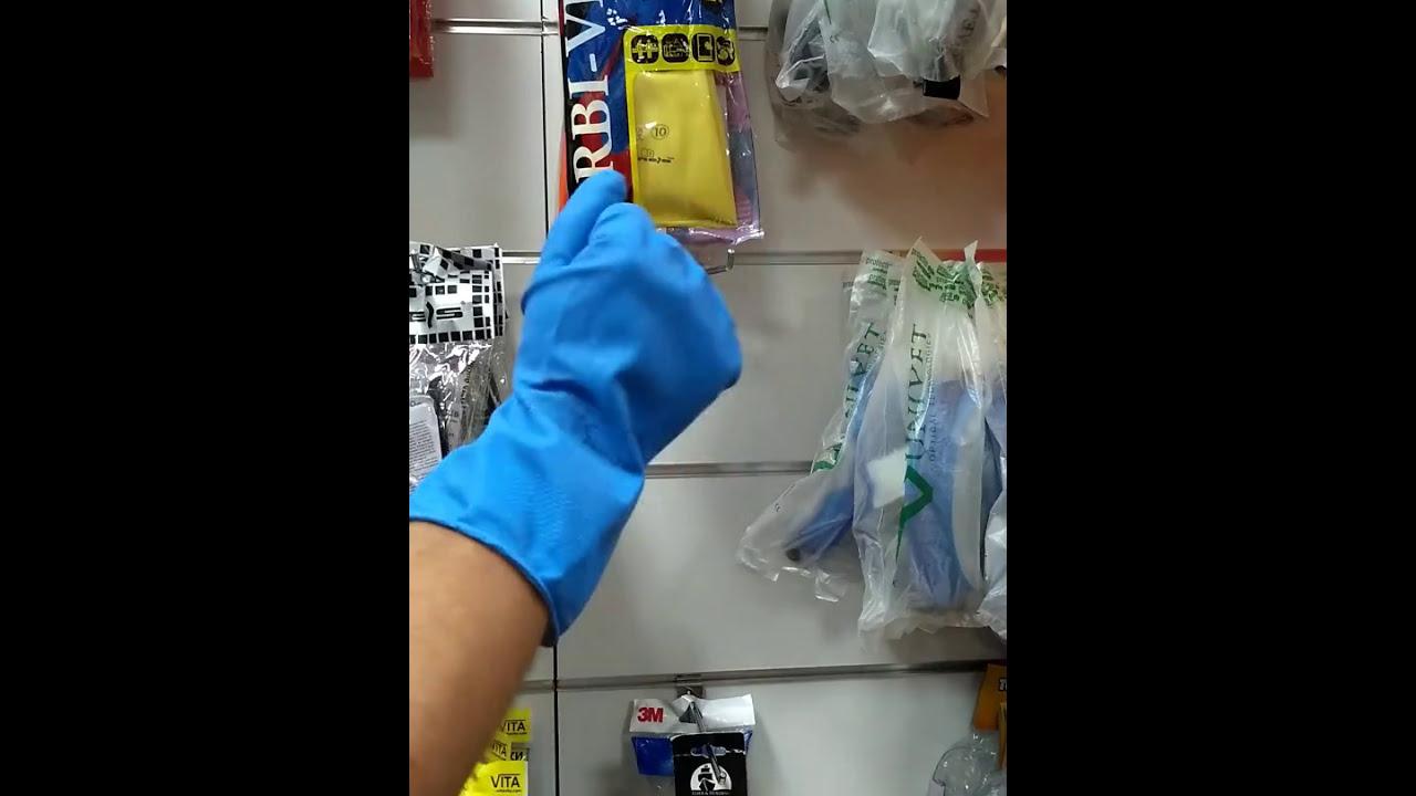 Медицинские перчатки - YouTube