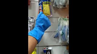 Купить польские защитные резиновые перчатки, выполненные из каучука REIS GOSFLOW производительRawpol