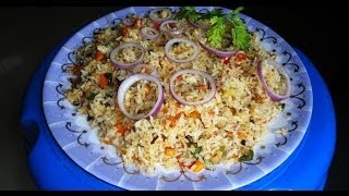 How to Cook Easy Vegetable Fried Rice (Andhra Style) .:: by Attamma TV .::