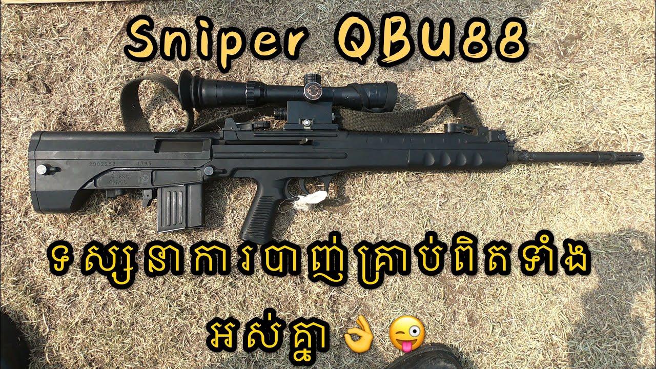 Download Real Sniper QBU 88