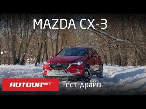 Mazda CX-3 I поколение (рестайлинг) Кросовер
