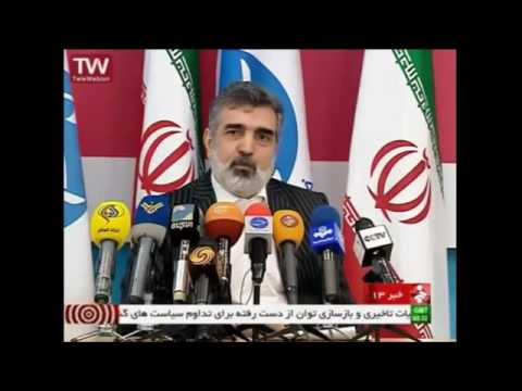 Iran response to violation of nuclear deal by USA with IR-8 centrifuge