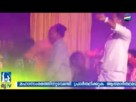 SUVARA Sight & Sound Show Written & Directed by - Fr. Shaji Thumpechirayil