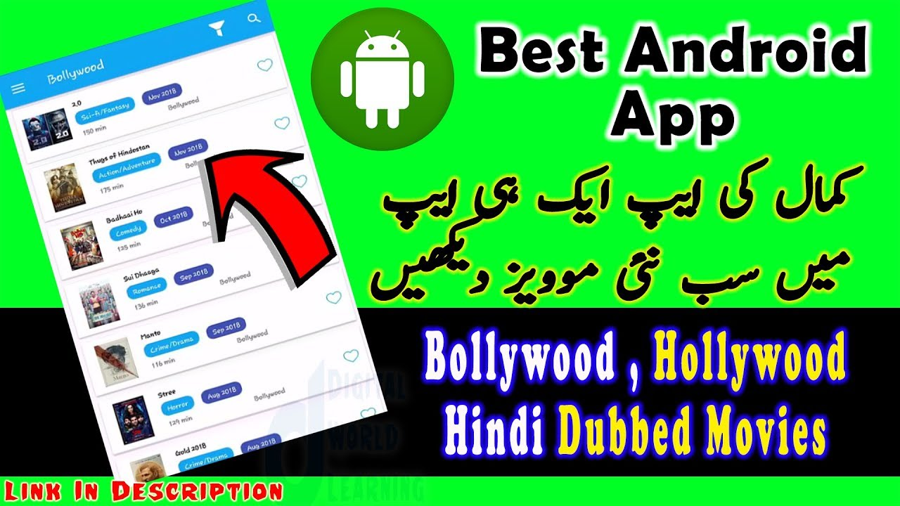 best android app to watch free hindi movies