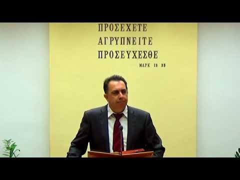 24.07.2019 - Α Πετρου Κεφ 4 - Τάσος Ορφανουδάκης