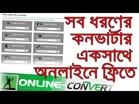 Free Online Converter | Convert Any File To Any Format | Bangla Tutorial #National Training Academy