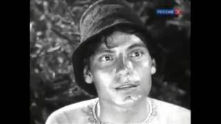Песнь о счастьи  (1934) / Художественный фильм