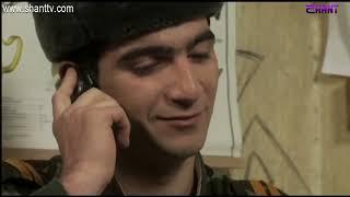 Բանակում/Banakum 1 -  Սերիա 129