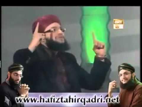 Har Desh main Goonje ga Ya Rasool Allah