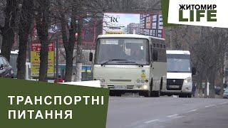 «Проблемні» валідатори та відривні квитки: які сюрпризи очікують житомирян у транспорті міста