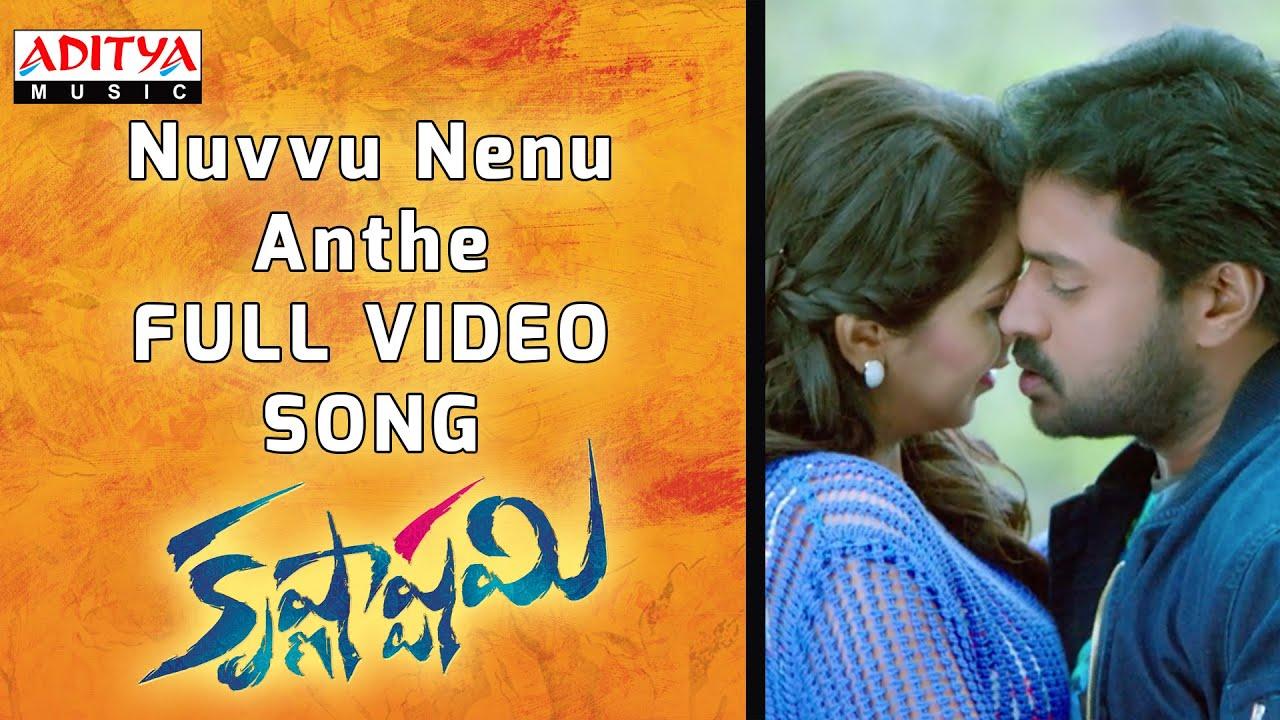 Nuvvu Nenu Anthe Full Video Song || Krishnashtami Full ...