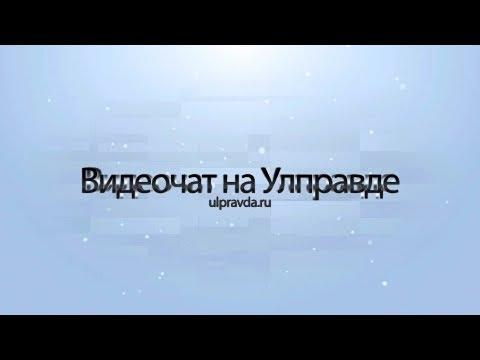 Видеочат. Как восстановить утерянный паспорт и получить российское гражданство