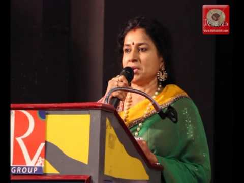 Actress Roopa at Manal Naharam Audio Launch