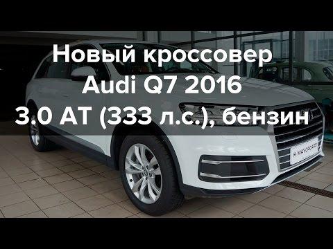 Audi Q3 (2016-2017) - фото, цена, характеристики Ауди Ку3