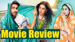 Dream Girl Movie Review   Ayushmann Khurrana   Nushrat Bharucha   Annu Kapoor  FilmiBeat