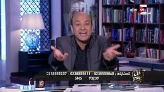 كل يوم - عمر اديب: الرئيس القبرصي راح زار ساويروس علشان مستثمر هناك . ده مش عندنا هنا فى مصر