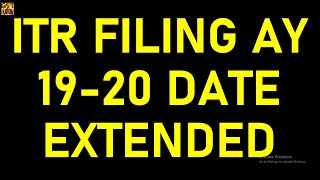 GOOD NEWS ITR FILING DATE EXTENDED FOR AY 2019-20 BIG RELIEF FOR INCOME TAX FILING DUE DATE EXTENDED