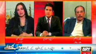 veena malik s father with iqrar ul hassan ary news special part 3