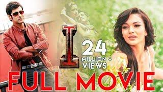 I telugu full length movie