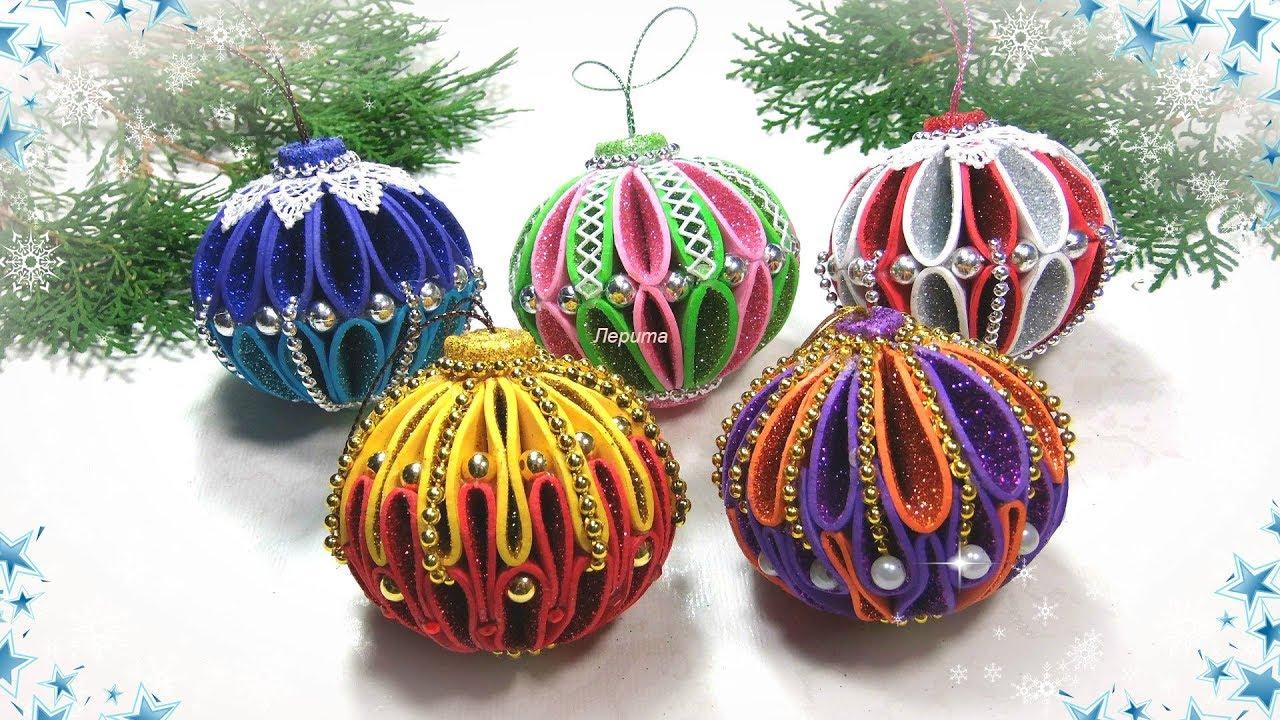 fa02410ce3ddb Ёлочные игрушки из фоамирана своими руками / diy christmas ornaments  glitter foam