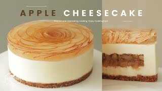 노오븐~🍎 사과 치즈케이크 만들기 : No-Bake Apple Cheesecake Recipe : アップルレアチーズケーキ | Cooking tree