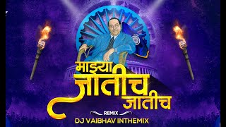 Majhya Jatich Jatich DJ Song DJ Vaibhav in the mix
