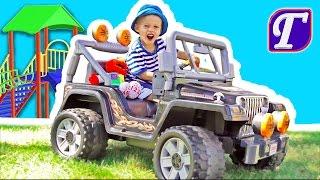 Детская Площадка + Джип Машинка - Игрушка Элмо и Максим Играют на Горках влог Макс Видео Для Детей