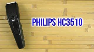 Розпакування PHILIPS HC3510