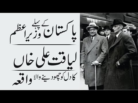 Complete Crash Course on Modern History (1905-1947) from YouTube · Duration:  1 hour 49 minutes 43 seconds