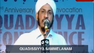 Video QADISIYA SAMMELANAM DAY 02 : D.R FAROOQ NAEEMI AL BUQHARI KOLLAM SPEECH ( 18/2/2017 ) download MP3, 3GP, MP4, WEBM, AVI, FLV Juni 2017
