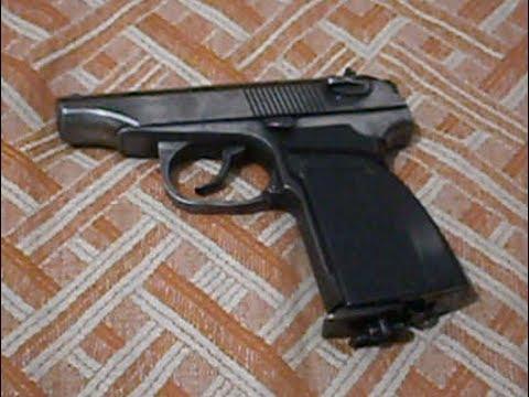 Пневматический пистолет MP-654