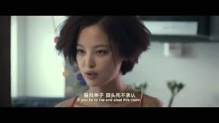 不可思异 1080P (王宝强、小沈阳、大鹏)
