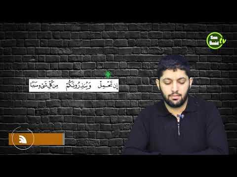 Quran əlifbası ilə tanışlıq |İxfa |Quran öyrənirəm 24-ci dərs| Bir dəqiqəyə öyrən