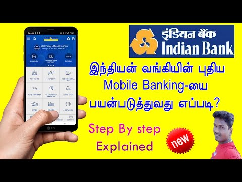 How To Use Indian Bank  New Mobile Banking App // IndoASIS Mobile Banking / Tech And Technics
