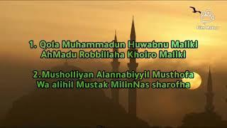 Download Nadhom Alfiyah lirik bait 1-28 latin dan terjemahan- lagu pesantren