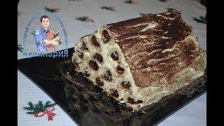 ТОРТ МОНАСТЫРСКАЯ ИЗБА С ВИШНЕЙ. Сметанный торт Монастырская изба