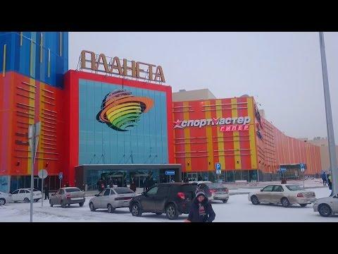 знакомства в городе новокузнецк для секса