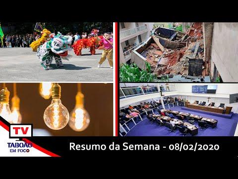 Resumo da Semana - #08deFevereiro2020