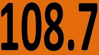 КОНТРОЛЬНАЯ 7 АНГЛИЙСКИЙ ЯЗЫК ДО АВТОМАТИЗМА УРОК 108 7 Уроки английского языка
