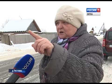 Мусорные контейнеры в деревне Пестовы (ГТРК Вятка)