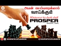 TPM Messages | He Doeth Shall Prosper | Pas.Luke | Convention Messages | English | Tamil