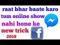 How to offline in facebook messenger