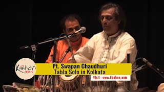 Pandit Swapan Chaudhuri I Indian Classical Music Concert