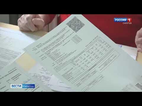 Вячеслав Володин предложил отменить банковскую комиссию при оплате услуг ЖКХ