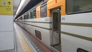 【休日名阪VISTA運用代走】近鉄30000系30209編成回送発車