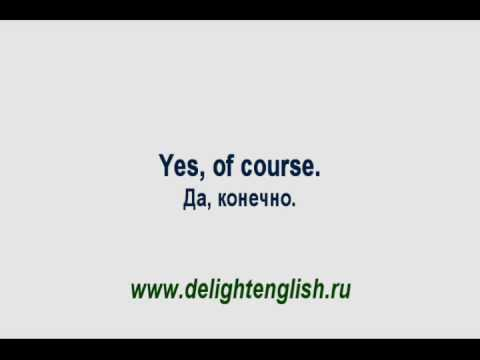 Онлайн Курс английского языка Для Начинающих: ВидеоУроки и
