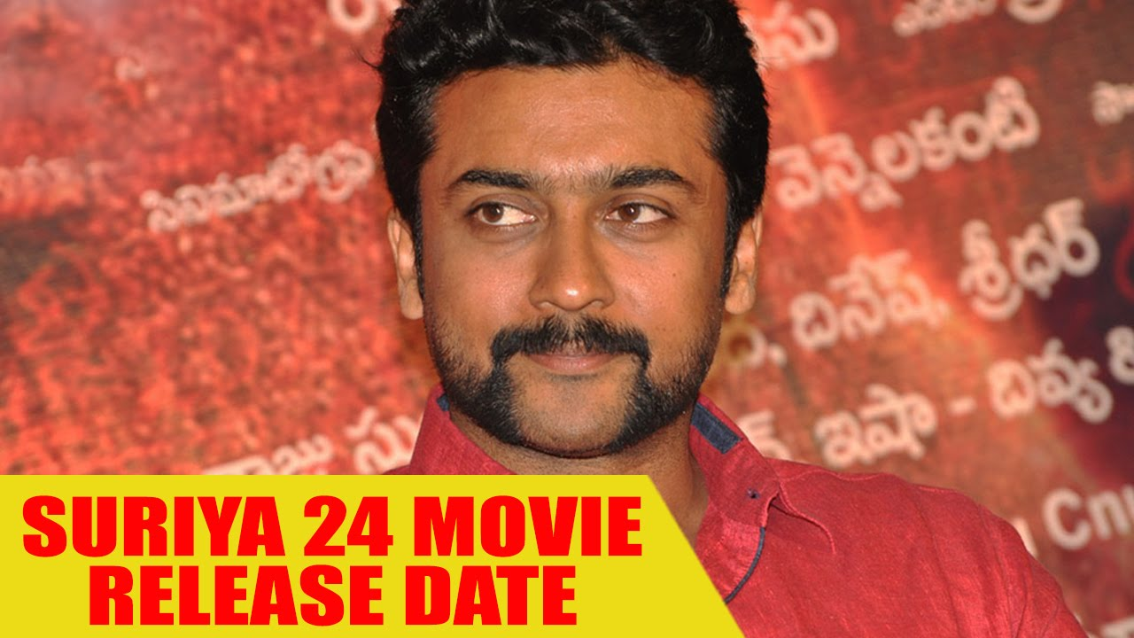 Suriya 24 movie release date press meet movie time youtube suriya 24 movie release date press meet movie time altavistaventures Images