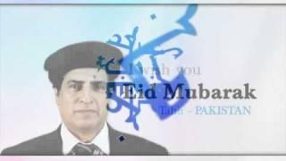 Eid-ul-Fitr: Eid Messages (Kashmir)